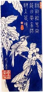 D'après Hiroshige, un cyanotype-rebrodé
