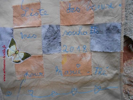 Détails 2 de la carte textile de voeux