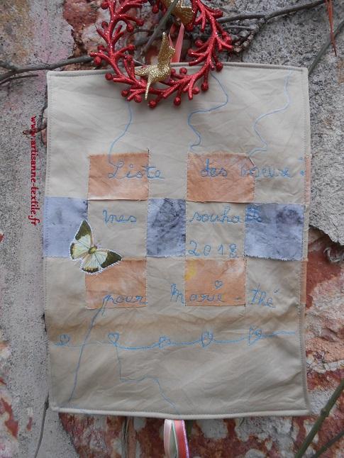carte textile de voeux MT 2